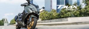 「TMAX560 TECH MAX ABS」「TMAX560 ABS」新発売